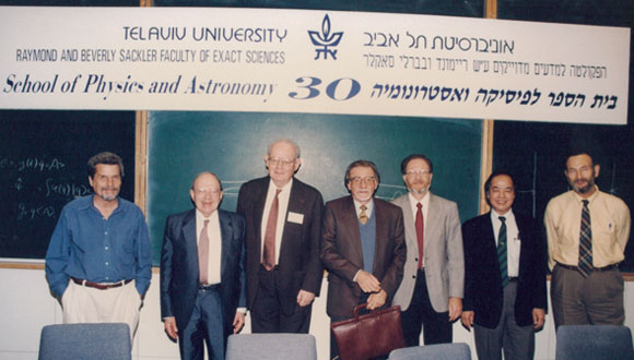 1995 - School of Physics and Astronomy 30th Anniversary