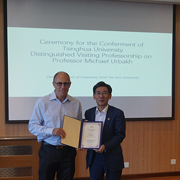 Prof. Michael Urbakh, was awarded a distinguished Visiting Professorship from Tsinghua University in BeijingProf. Michael Urbakh was awarded a distinguished Visiting Professorship from Tsinghua University in Beijing