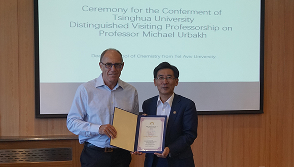 Prof. Michael Urbakh was awarded a distinguished Visiting Professorship from Tsinghua University in Beijing