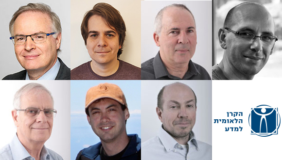 Seven new ISF grant awardees in the School of Physics and Astronomy