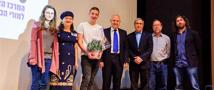 ICS Prize of Excellence for a high school chemistry research project