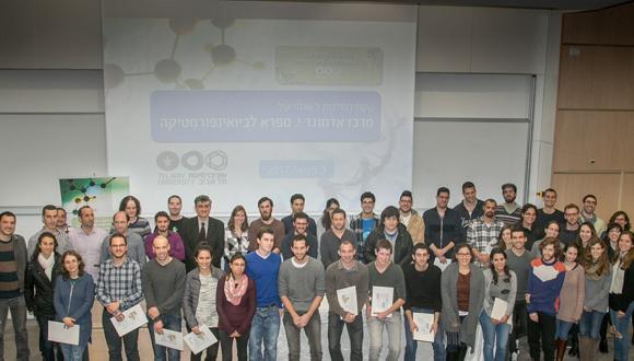 Annual Fellowship Ceremony 2016-2017