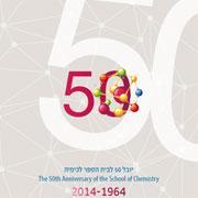 Research Brochure for School Jubilee
